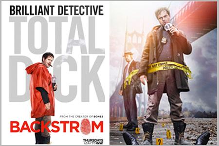 Cover for Backstrom copy.jpg